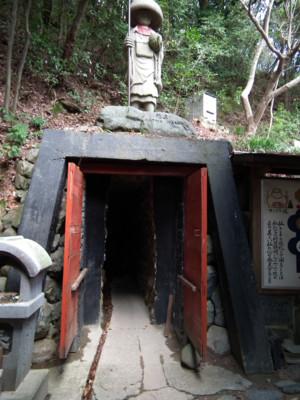 f:id:ShisyoTsukasa:20101229152419j:image