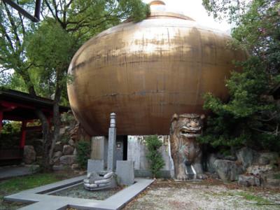 f:id:ShisyoTsukasa:20101229153222j:image
