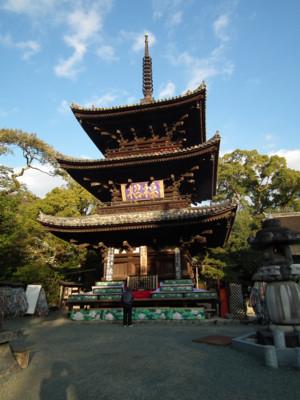 f:id:ShisyoTsukasa:20101229155553j:image