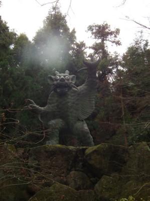 f:id:ShisyoTsukasa:20110101135741j:image