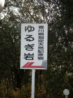 f:id:ShisyoTsukasa:20110101140043j:image