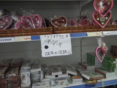 f:id:ShisyoTsukasa:20110915180241j:image