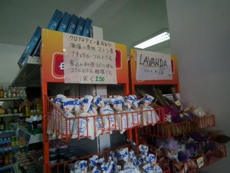 f:id:ShisyoTsukasa:20110915180251j:image