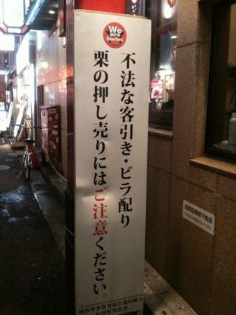 f:id:ShisyoTsukasa:20111002234522j:image