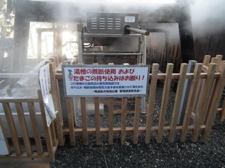 f:id:ShisyoTsukasa:20120105120202j:image