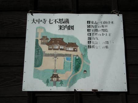 f:id:ShisyoTsukasa:20120108131018j:image