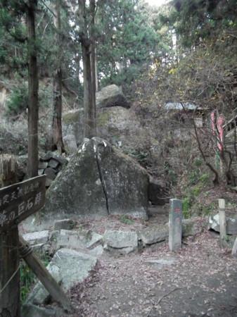 f:id:ShisyoTsukasa:20120108160745j:image