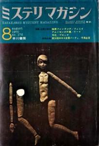 f:id:ShisyoTsukasa:20120629141401j:image