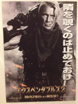 f:id:ShisyoTsukasa:20120720171211j:image