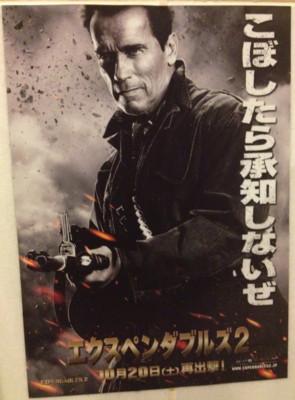 f:id:ShisyoTsukasa:20120720171218j:image