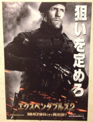 f:id:ShisyoTsukasa:20120720182524j:image