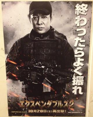 f:id:ShisyoTsukasa:20120720182545j:image