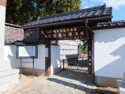 f:id:ShisyoTsukasa:20121103025659j:image