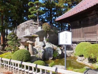 f:id:ShisyoTsukasa:20121103034039j:image