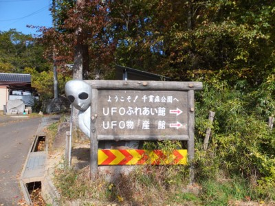 f:id:ShisyoTsukasa:20121103041618j:image