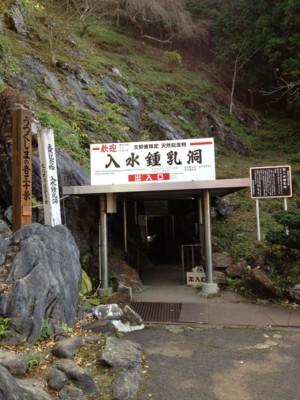 f:id:ShisyoTsukasa:20121103142218j:image