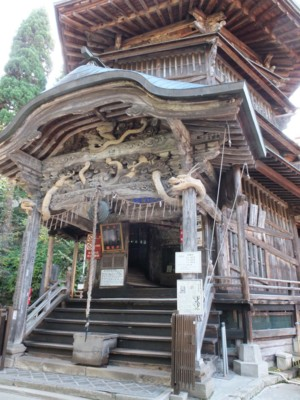 f:id:ShisyoTsukasa:20121104051802j:image