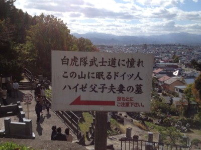 f:id:ShisyoTsukasa:20121104120134j:image