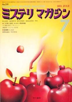 f:id:ShisyoTsukasa:20121123183842j:image