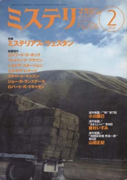 f:id:ShisyoTsukasa:20121221131342j:image