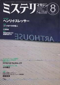 f:id:ShisyoTsukasa:20130107231438j:image