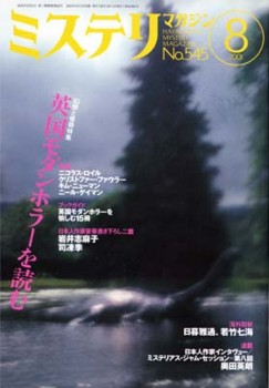 f:id:ShisyoTsukasa:20130107231445j:image