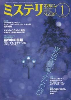 f:id:ShisyoTsukasa:20130107231454j:image