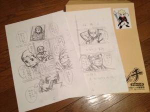 f:id:ShisyoTsukasa:20130121011616j:image