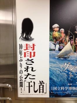 f:id:ShisyoTsukasa:20130324131140j:image