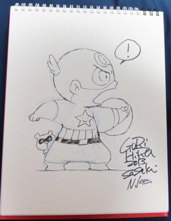 f:id:ShisyoTsukasa:20131021011737j:image