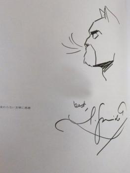 f:id:ShisyoTsukasa:20131021013223j:image