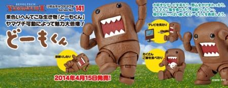 f:id:ShisyoTsukasa:20131206012438j:image