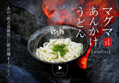f:id:ShisyoTsukasa:20140401173642j:image