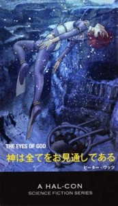 f:id:ShisyoTsukasa:20140428195021j:image