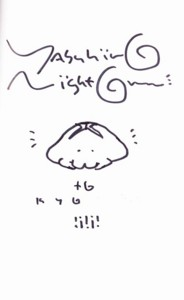 f:id:ShisyoTsukasa:20140608134458j:image