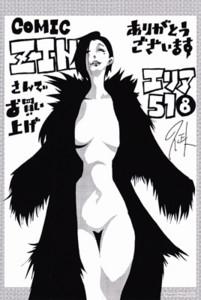 f:id:ShisyoTsukasa:20140626145718j:image