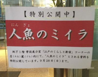f:id:ShisyoTsukasa:20140910162058j:image