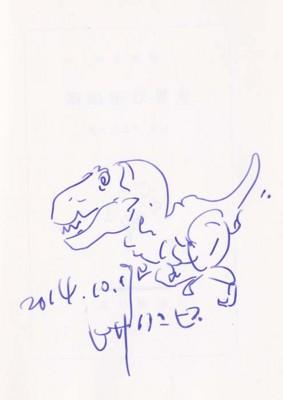 f:id:ShisyoTsukasa:20141020155025j:image