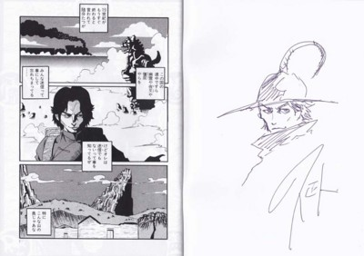 f:id:ShisyoTsukasa:20141020155314j:image