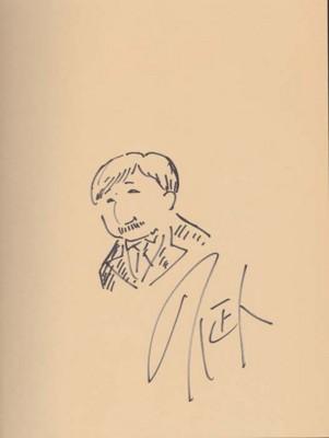 f:id:ShisyoTsukasa:20141020155430j:image