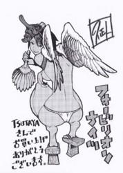 f:id:ShisyoTsukasa:20150213155030j:image