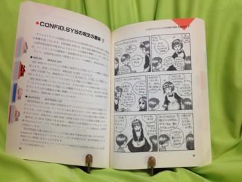 f:id:ShisyoTsukasa:20150311211426j:image