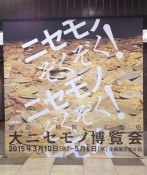 f:id:ShisyoTsukasa:20150318145030j:image