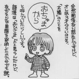 f:id:ShisyoTsukasa:20150625004106j:image