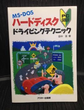 f:id:ShisyoTsukasa:20150815172747j:image