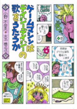 f:id:ShisyoTsukasa:20150904044144j:image
