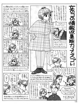 f:id:ShisyoTsukasa:20151016140746j:image