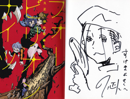 f:id:ShisyoTsukasa:20151022132346j:image