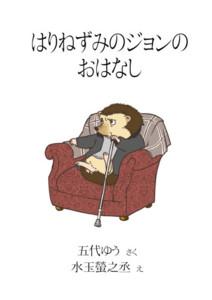f:id:ShisyoTsukasa:20151130004410j:image