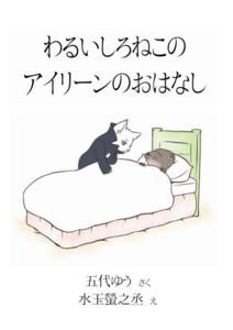 f:id:ShisyoTsukasa:20151130004412j:image